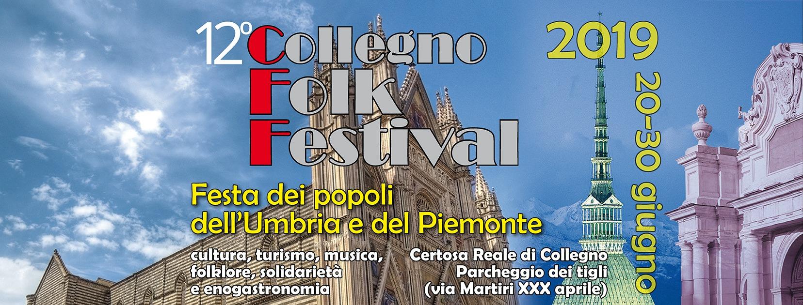 Collegno Folk Festival - XII^ edizione